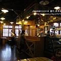 太平山 雲海咖啡館 (161)