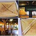 太平山 雲海咖啡館 (162)