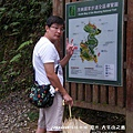 太平山蹦蹦車茂興懷舊步道 (77)