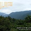 太平山蹦蹦車茂興懷舊步道 (62)