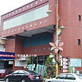 三星青蔥文化館 (7)