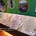 三星青蔥文化館 (23)