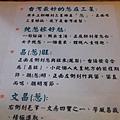 三星青蔥文化館 (30)