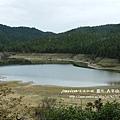 翠峰湖 (50)