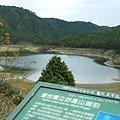 翠峰湖 (56)