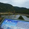 翠峰湖 (58)