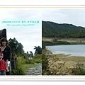 翠峰湖 (翠8)