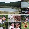 翠峰湖 (翠10)