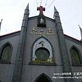 北城天主堂 (4)