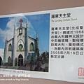北城天主堂 (38)