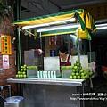 宜蘭市檸檬愛玉 (3)
