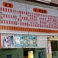 宜蘭市老魏牛肉捏麵 (2)