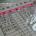 宜蘭市老魏牛肉捏麵 (9)