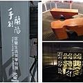 蘭陽博物館 (L00)