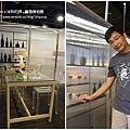 蘭陽博物館 (L02)
