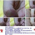 徐妹三歲兩個月(二零一零八月)