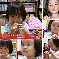 徐妹三歲兩個月(二零一零八月-1)