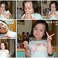 徐妹三歲兩個月(二零一零八月-2)