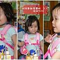 徐妹三歲兩個月(二零一零八月-3)