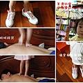 徐妹三歲兩個月(二零一零八月-4)