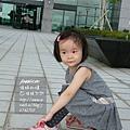 徐妹三歲兩個月(二零一零八月-16)