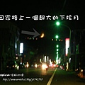 慈濟吉祥月晚會 (59)