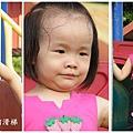 徐妹三歲三個月--4