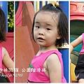 徐妹三歲三個月--3