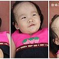 徐妹三歲三個月--5
