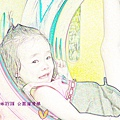 徐妹三歲三個月--6