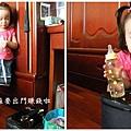 徐妹三歲三個月--14