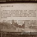 大肚鄉瑞井社區 (26)