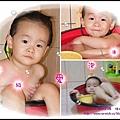徐妹三歲四個月~5
