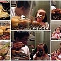 野宴燒烤員林店 (3)