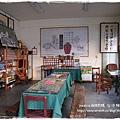 楓樹社區誠實商店 (12)