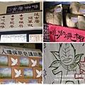 楓樹社區誠實商店 (012)