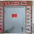 楓樹社區誠實商店 (26)