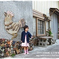楓樹社區誠實商店 (35)