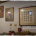 楓樹社區誠實商店 (56)
