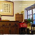 楓樹社區誠實商店 (65)