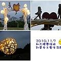 草屯工藝文化園區 阿官 (012)