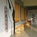 草屯工藝文化園區 阿官 (92)