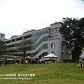 草屯工藝文化園區 阿官 (149)