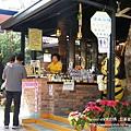 宏基蜜蜂生態農場 (2)