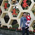 宏基蜜蜂生態農場 (30)