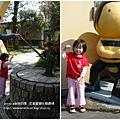 宏基蜜蜂生態農場 (029)