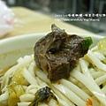 埔里亞標牛肉麵 (11)