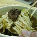 埔里亞標牛肉麵 (12)