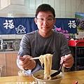 埔里好亭拉麵 (26)