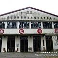 日月老茶廠 (7)